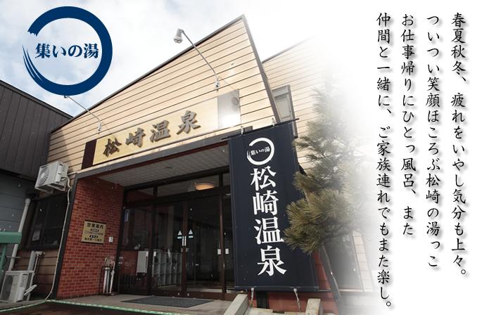 matsuzaki_IMG_3442