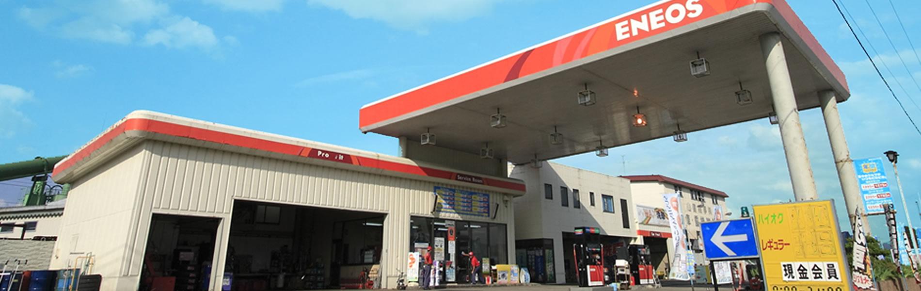弘前バイパス中央給油所